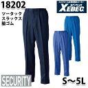 18202 脇ゴムツータックスラックス〈 S~5L 〉XEBEC ジーベックSALEセール