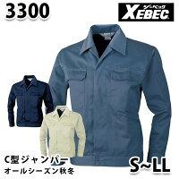 ba85b4f5ebd36 PR 3300 C型ジャンパー〈 S~LL 〉XEBEC ジーベックSALEセール