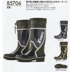 85706 長靴・ジーベックSALEセール