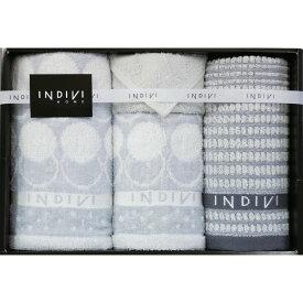 INDIVI タオルセット INK-150