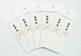 のし のしシール お中元シール 【大】 5袋セット