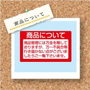 荷札シート【商品について】