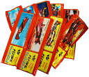 とべとべグライダー袋入 48個セット(1個約31円)【 おもちゃ グライダー 飛行機 組み立て セット売り まとめ買い イベ…