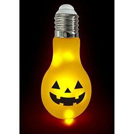 LEDハロウィンバルブライト(パンプキン)