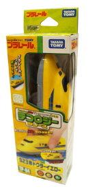 プラレール テコロジーシリーズ 923形ドクターイエロー【 タカラトミー おもちゃ 電車 新幹線 プラレール 男の子 電池不要 】