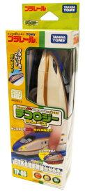 プラレール テコロジーシリーズ E7系北陸新幹線かがやき【 タカラトミー おもちゃ 電車 新幹線 プラレール 男の子 電池不要 】