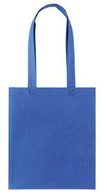 不織布A4バッグ ブルー 10枚セット(1枚64円)【 鞄 肩掛けかばんシンプル カラフル 】/
