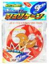 NINJATOP シュリケーン 25個セット(1個あたり40円)【 おもちゃ イベント景品 】