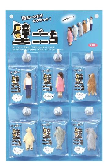 【マグネット】【メール便可】壁や冷蔵庫で気持ちよさそう♪壁ごこち白熊(しろくま)【おもちゃグッズ雑貨お土産プレゼントおもしろ雑貨誕生日父の日母の日敬老の日贈り物日本製ギフト磁石文具文房具キッチン雑貨事務用品アニマル動物】