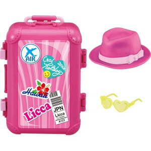 ☆Liccaリカちゃん グッズ☆ LG-05 リカちゃんグッズ 旅行セット【りかちゃん 人形 きせかえ 洋服 ドレス かわいい バッグ 帽子 サングラス 女の子 玩具 アクセサリー プレゼント
