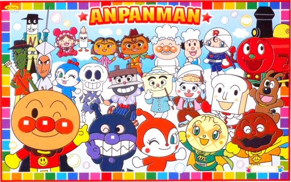 アンパンマンレジャーシート Lサイズ(2〜3人用)【バンダイ 子供用 キャラクター レジャーマット2人用 3人用】