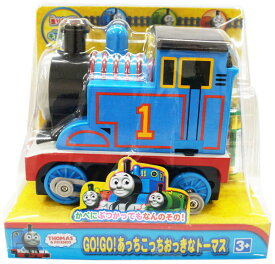 THOMAS&FRIENDS GO!GO!あっちこっちおっきなトーマス【 キャラクター グッズ おもちゃ 男の子 機関車トーマス 】