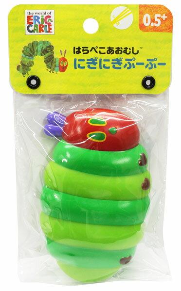 はらぺこあおむし にぎにぎぷーぷー【 キャラクター グッズ おもちゃ 0.5歳以上 赤ちゃん 音が鳴るおもちゃ 】