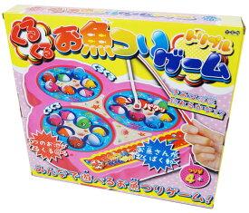 くるくるお魚つりゲームトリプル (ピンク)【 おもちゃ さかな サカナ 釣り ミニゲーム 4人で遊ぶ 電池別売り 箱入りおもちゃ 】