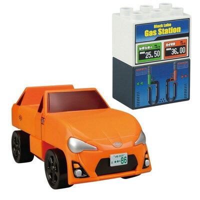 【ブロック 】トヨタ86 ブロックセット【 知育玩具 車 ミニカー 】60s 3B1.2