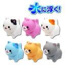 ぷかぷか かわいい猫ちゃん's すくい人形 6種類 50個セット(1個当たり40円)【景品 縁日 お祭り キッズ ネコ キャ…
