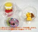 1A PET BALL 50個セット(1個あたり16円)【 子供会 お祭り 縁日 射的 容器 容れ物 】