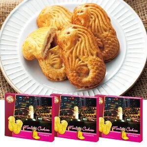 [5400円以上で送料無料]シンガポールお土産 ? マーライオン パイナップルケーキ 3箱セット【196060】