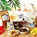 [5400円以上で送料無料] ハワイお土産 | ハワイアンホースト スヌーピー トートバッグセット (マカデミアナッツチョコ…