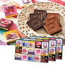 [5000円以上で送料無料]フランスお土産 | モンバナ パリスコレクション チョコレート 3箱セット【171054】
