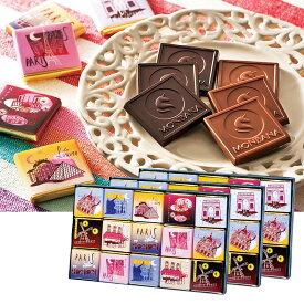 [5400円以上で送料無料] フランスお土産   モンバナ パリスコレクション チョコレート 3箱セット【191011】