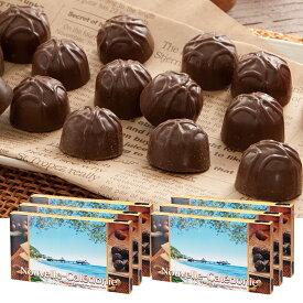 [送料無料] ニューカレドニアお土産   ニューカレドニア マカデミアナッツチョコレート 6箱セット【194152】