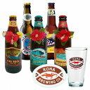 [5000円以上で送料無料]リゾートお土産 | パラダイスビール 5種セット グラス付き【903816】