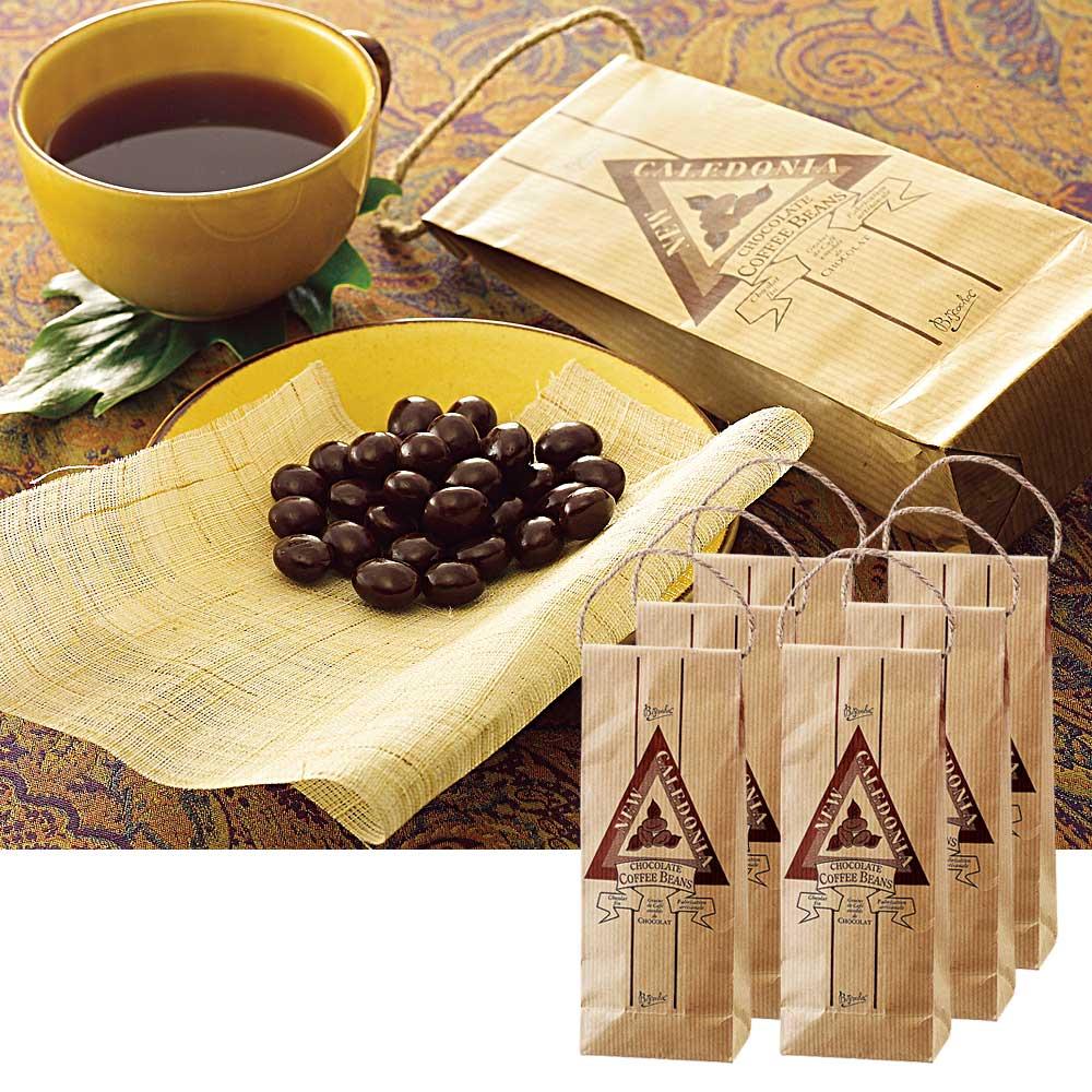 [送料無料] ニューカレドニアお土産 | ニューカレドニア コーヒービーンズチョコレート 6袋セット【184088】