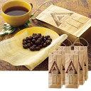 [送料無料] ニューカレドニアお土産 | ニューカレドニア コーヒービーンズチョコレート 6袋セット【174081】