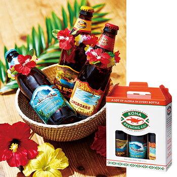 [5000円以上で送料無料] ハワイお土産 | [世界のビール] ハワイ コナビールギフトセット 3本セット ハワイビール 355ml【100333】