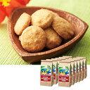 モルディブお土産|モルディブクッキー 12袋セット 【903803】