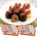 [送料無料] オーストリアお土産 | モーツァルト チョコレート 6箱セット【171233】