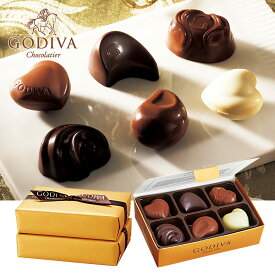 [5400円以上で送料無料] ベルギーお土産 | GODIVA ゴディバ ゴールドバロタン チョコレート 3箱セット ラッピング付【191213】