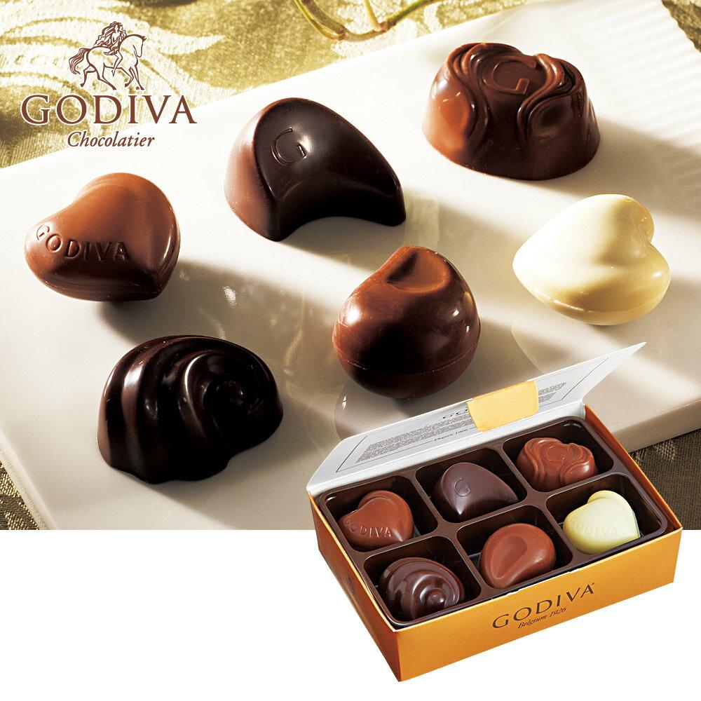 [5000円以上で送料無料] ベルギーお土産 | GODIVA ( ゴディバ ) ゴールドバロタン チョコレート ラッピング付【105003】