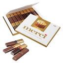 [5400円以上で送料無料]ドイツお土産 | メルシーゴールドチョコレート 1箱【101181】