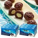 [送料無料] モルディブお土産 | モルディブ マカデミアナッツチョコレート 6箱セット【174038】