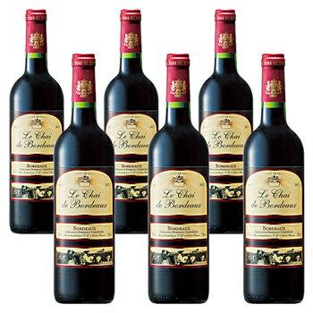 [送料無料] ル・シェ・ド・ボルドー 赤ワイン 6本セット【R81020】