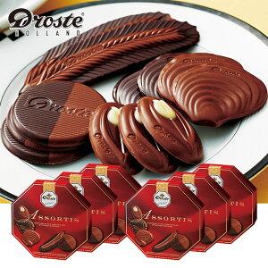 [送料無料] オランダお土産 | ドロステ アソートチョコレート 6箱セット【201144】