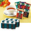 [5000円以上で送料無料] モルディブ・スリランカお土産 | ディルマ紅茶 ティーバッグ・バラエティパック 5種アソート …