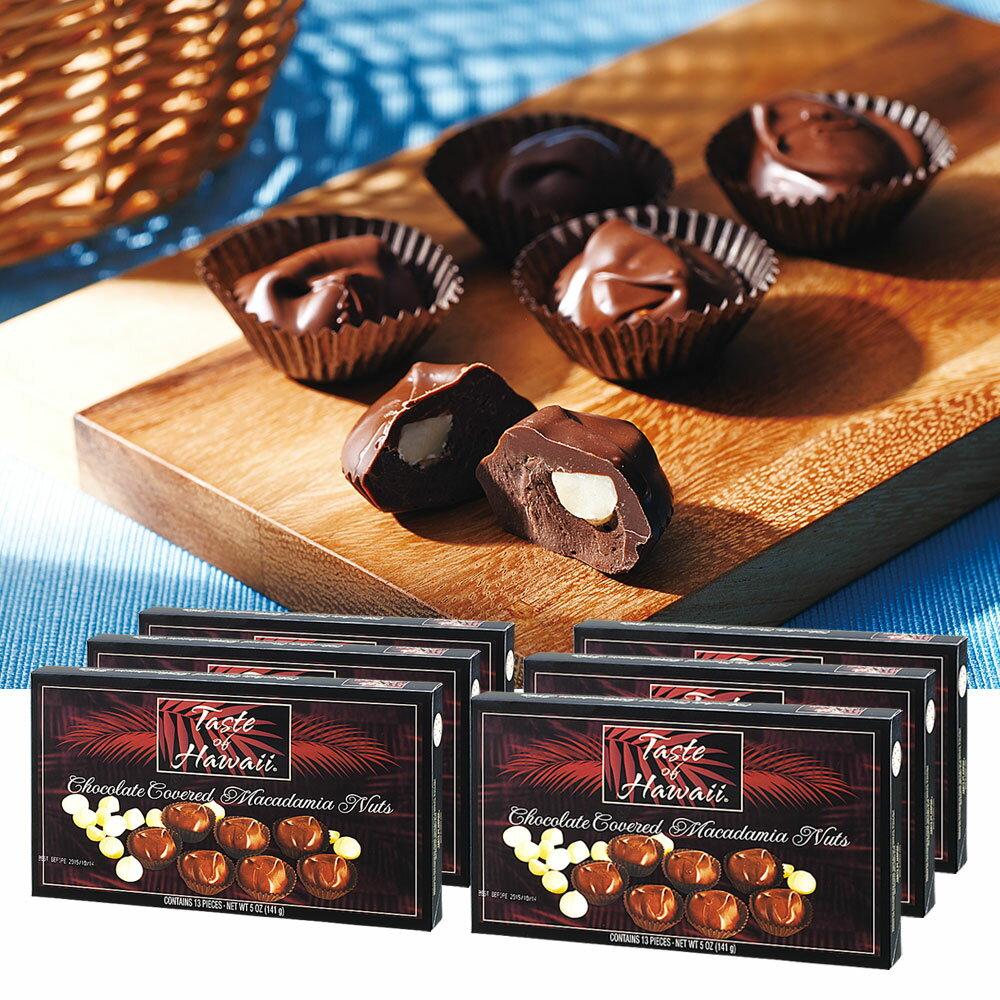 [送料無料] ハワイお土産   テイストオブハワイ マカデミアナッツチョコレート 6箱セット【183046】