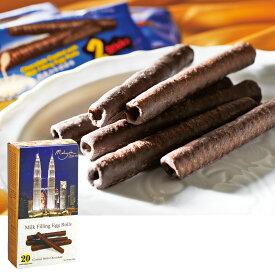 [5400円以上で送料無料] マレーシアお土産 | マレーシアチョコレートロール【206079】