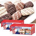[送料無料] クロアチアお土産 | クロアチア チョコレートクッキー 6箱セット【171250】