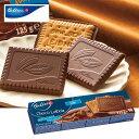 ドイツお土産   バールセン チョコビスケット チョコライプニッツ 12箱セット 【161607】