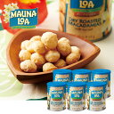 [送料無料] ハワイお土産 | マウナロア マカデミアナッツ 6缶セット【173011】