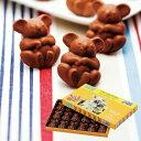 オーストラリア コアラマカデミアナッツチョコレート