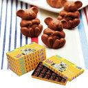 [送料無料] オーストラリアお土産 | コアラ マカデミアナッツチョコレート 6箱セット【195002】
