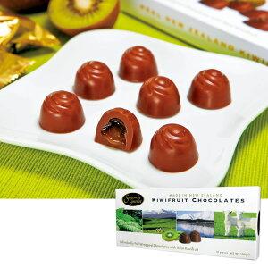 [5400円以上で送料無料] ニュージーランドお土産 ? キウイフルーツ チョコレート【195049】