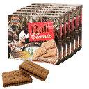 [送料無料] バリ・インドネシアお土産 | バリ サラマットビスケット 6箱セット【176073】