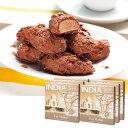 [送料無料] インドお土産 | インド フレークトリュフチョコレート 6箱セット【196101】