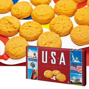 [5400円以上で送料無料] アメリカお土産   USA マカデミアナッツクッキー【192015】